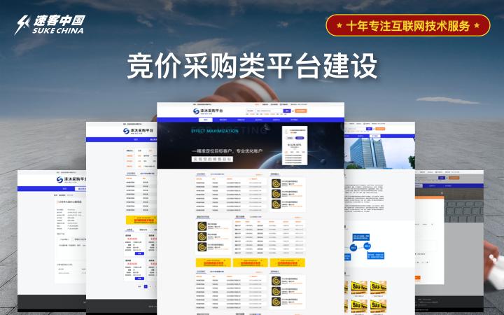 h5设计/小程序设计/app设计/单页设计/网站设计