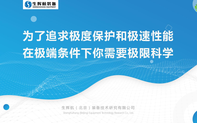 PPT定制 PPT美化 模板logo商标设计
