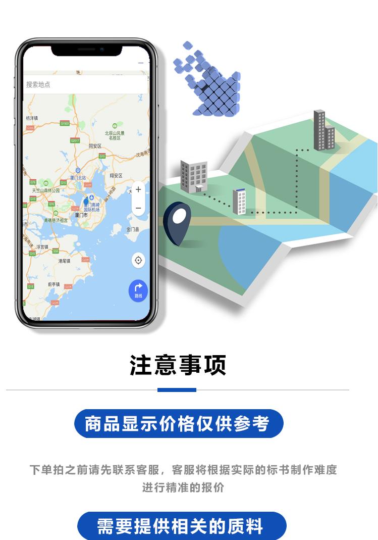 _微信小程序开发定制海外小程序源代码商城电商app定制带后台9