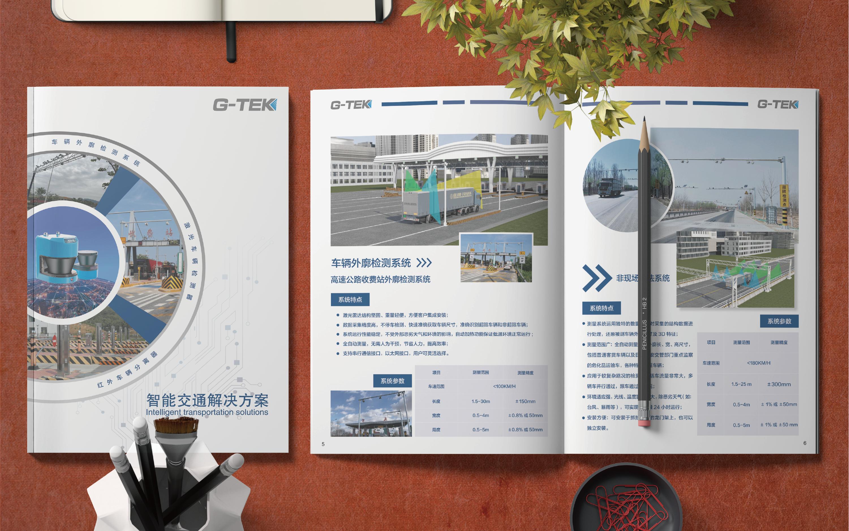 画册设计宣传册设计宣传单设计三折页四折页宣传单页设计产品画册