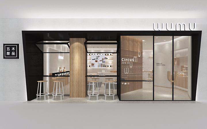 餐饮店面空间设计展厅KTV公装办公室内家装修效果图SI连锁店