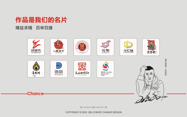 【兰灵名片设计】卡片设计高端创意名片企业名片个人名片公司名片
