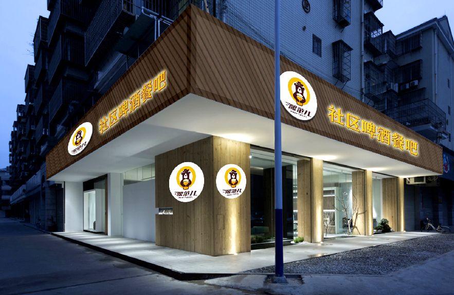 背景墙设计店铺门头设计实体美容院服装店面门面设计广告牌灯箱