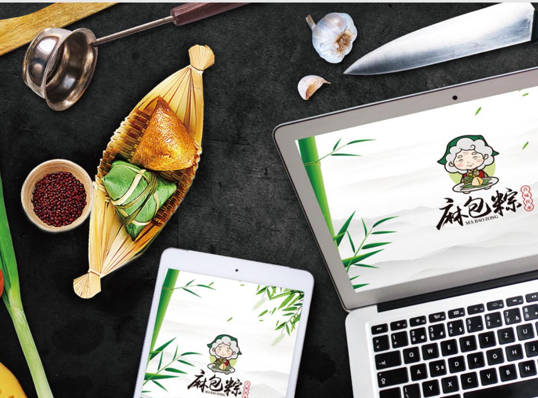 [端午]粽子包装/包装盒/包装袋/礼盒/食品快消品包装
