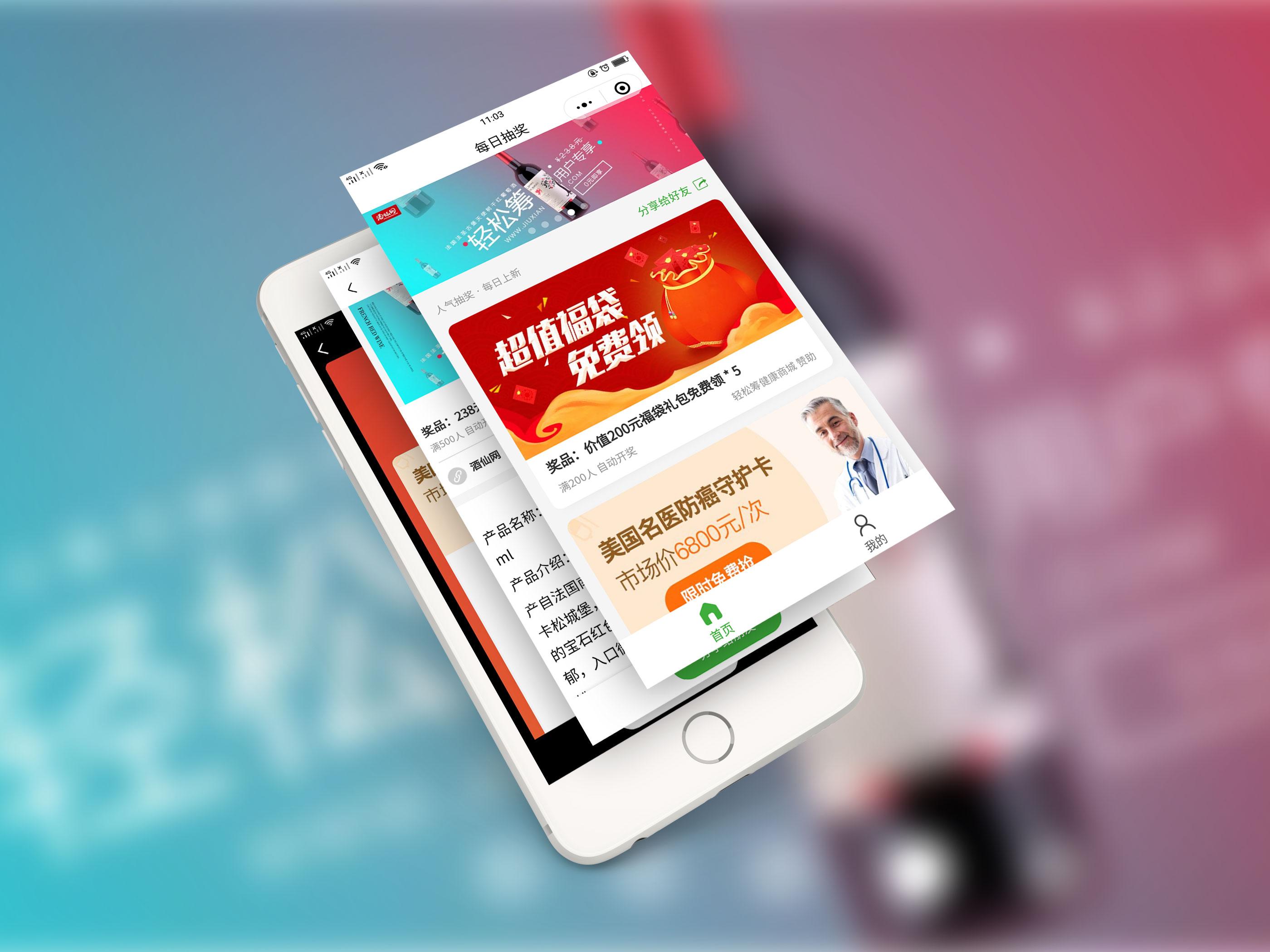 微信小程序 定制开发软件 餐饮服务 商城技术 运动微商城源码