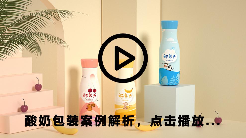 _创意包装设计瓶贴设计礼品盒设计产品包装零食包装设计效果图渲染2