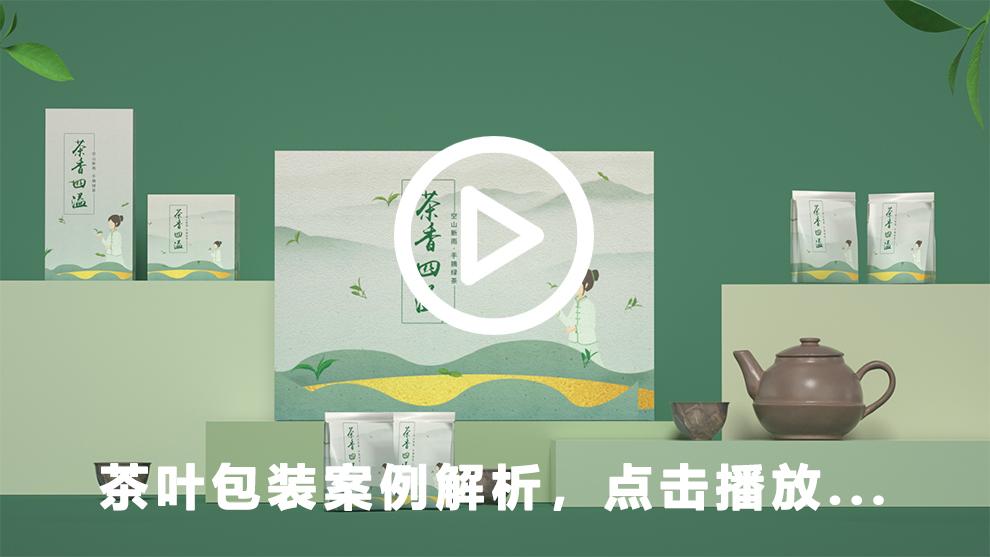 _创意包装设计瓶贴设计礼品盒设计产品包装零食包装设计效果图渲染3
