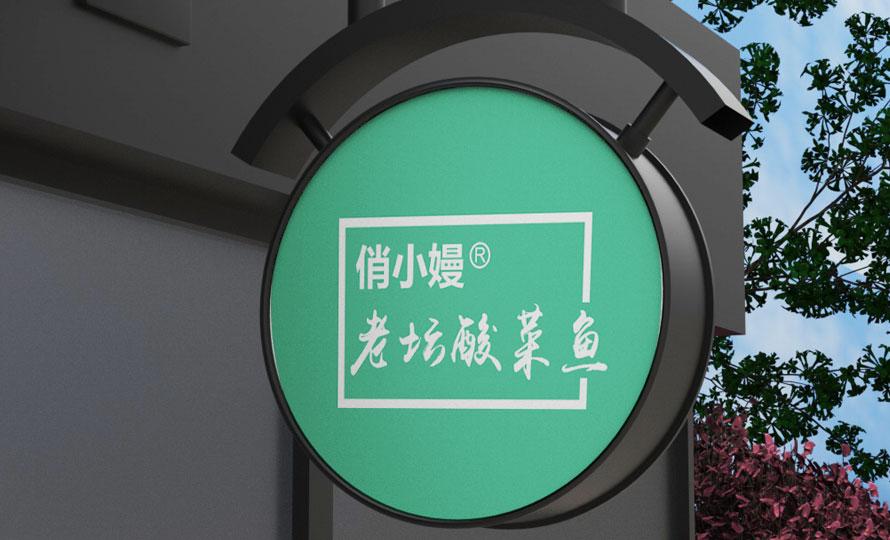 原创设计灯箱广告门头招牌电梯广告牌灯箱广告单立柱广告牌设计