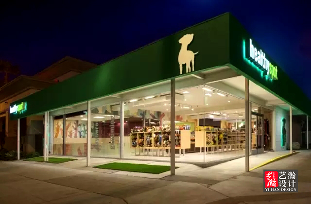 宠物店铺牙科装修设计宠物用品包装设计效果图口腔门诊医疗VI