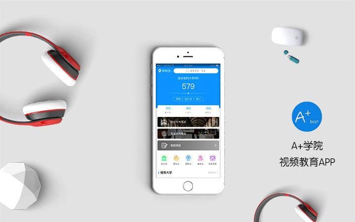 教育app软件开发直播视频授课语音播放在线网校课堂考试系统