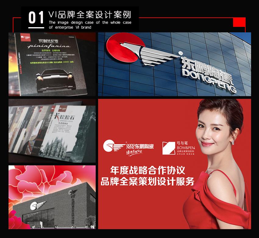 _【弓与笔VI设计全案】公司全套企业商标vi品牌餐饮应用系统11