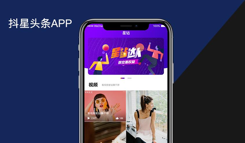 金融理财app/借款/还款软件/投资理财/金融超市app开发