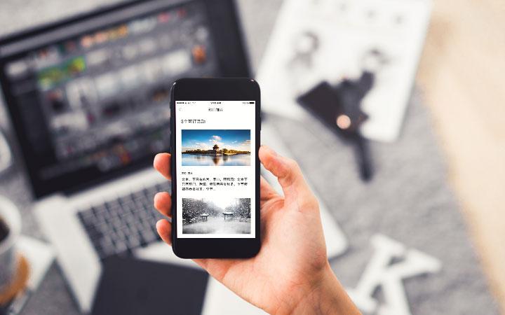 原生APP开发APP定制app制作生鲜外卖app商城app