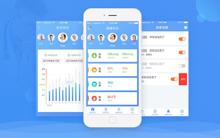 ui设计app界面设计移动应用设计ui界面设计appui设计