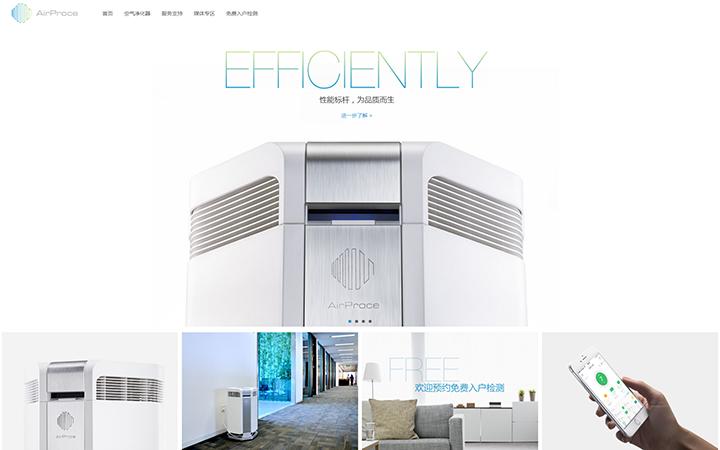 网站建设网站制作/网站设计企业网站开发响应式网站定制H5