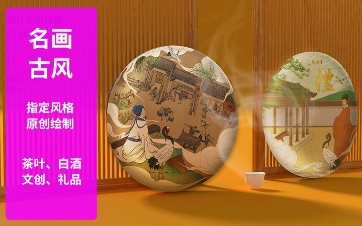 商业插画设计手绘国潮风产品人物包装场景区Q版动物地图插图定制