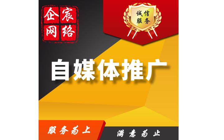 【微信自媒体服务】微信新媒体服务营销推广公众号引流