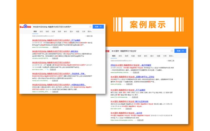 【营销软文推广发布】软文营销/门户网站发布/文章撰写发布