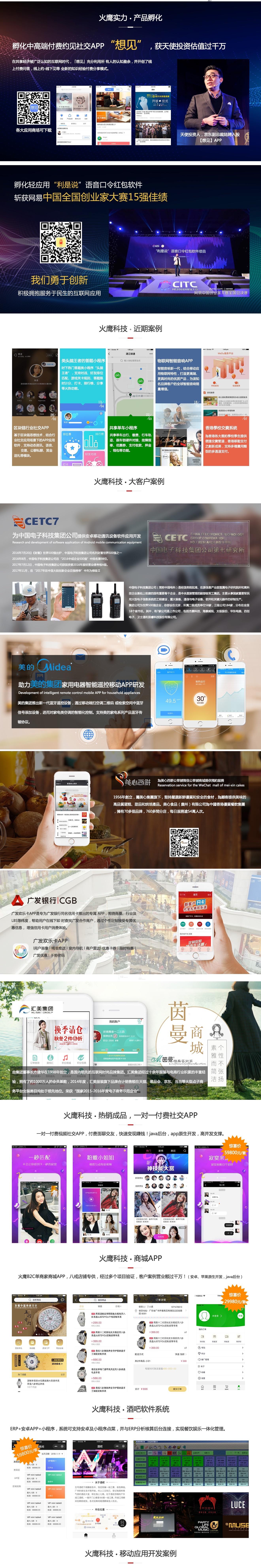 _APP开发汽车资讯 汽车后市场租车 二手车 驾考app开发2