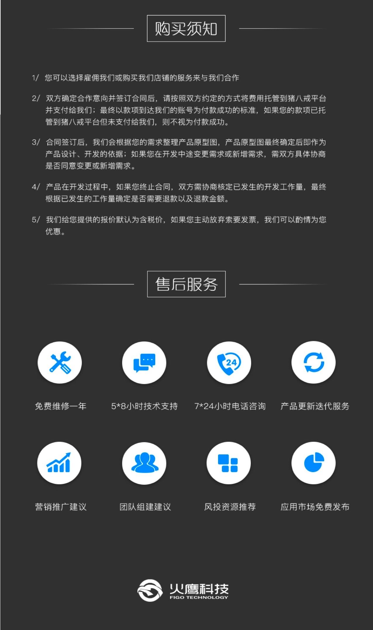 _APP开发汽车资讯 汽车后市场租车 二手车 驾考app开发5