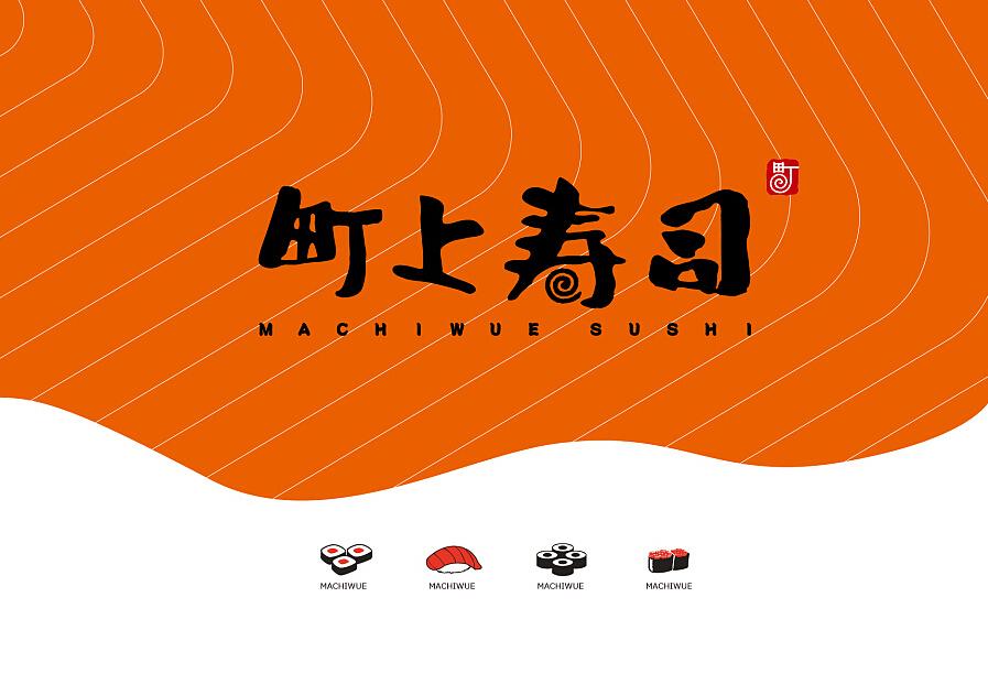 品牌整体形象塑造企业VIS视觉营销VI全套设计logo设计