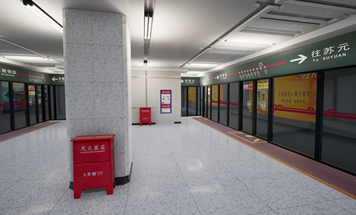 地铁站漫游效果