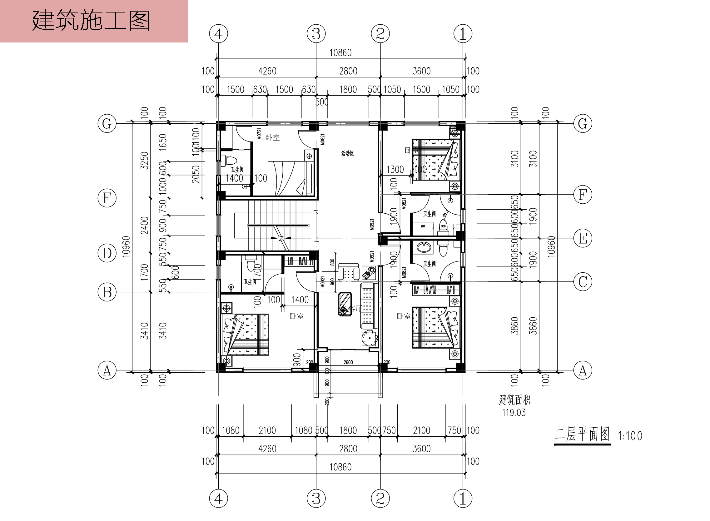 自建房方案设计/别墅方案设计/户型图设计/民房方案设计