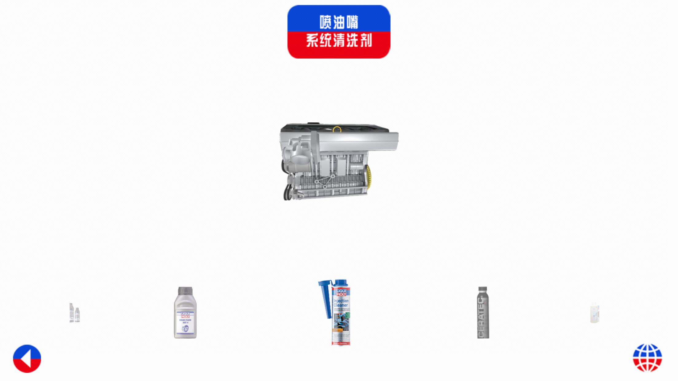 ARapp/AR模型/AR游戏/AR家装/AR博物馆/AR