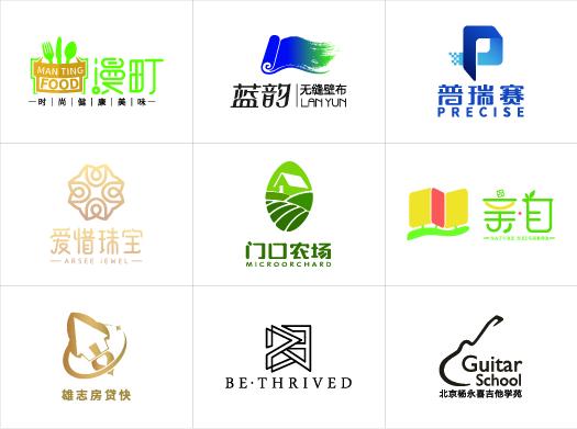 泰合东道企业LOGO商标设计标志logo