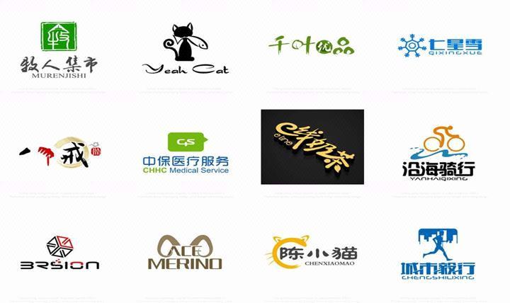 【LOGO设计】公司品牌店铺商标英文图文字体卡通标志APP等