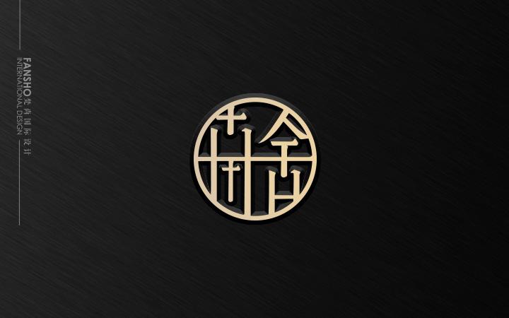 梵尚LOGO服装服务电子百货烟酒企业品牌时尚卡通国际商标设计
