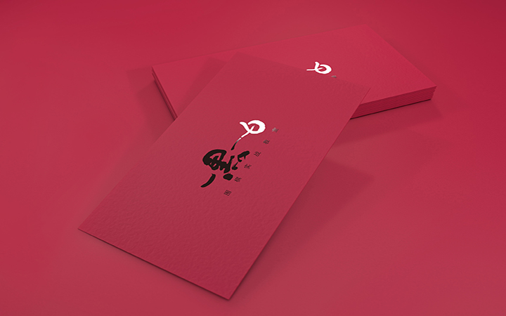 LOGO设计设计图文企业餐饮服饰金融科技门店品牌logo设计