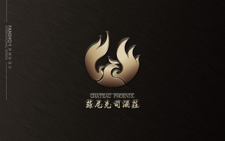 梵尚卡通LOGO餐饮行业文化教育金融保险企业品牌商标设计