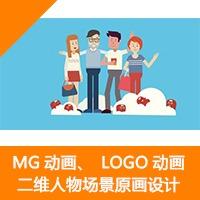 MG宣传片FLASH视频飞碟说产品演示二维动画设计企业宣传片