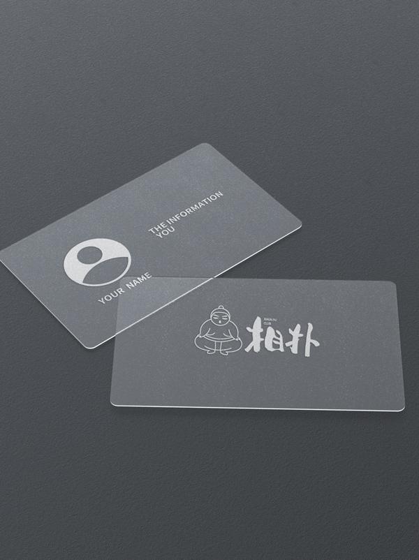 凡美VI设计vi定制办公系统设计餐饮VI策划名片设计广告片