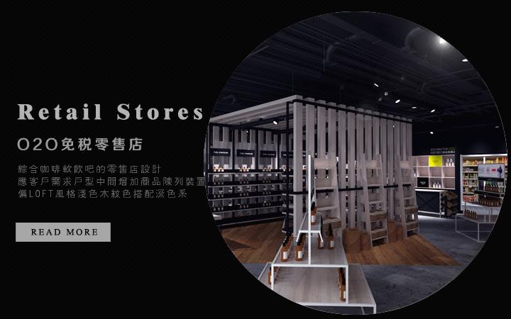 超市 专卖连锁  进口食品  实体店面装修设计 效果图 SI