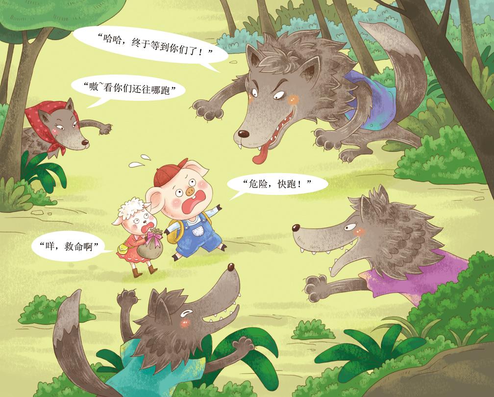 原创插画,绘本,儿童图书,插画设计,教材配图,绘本故事,手绘