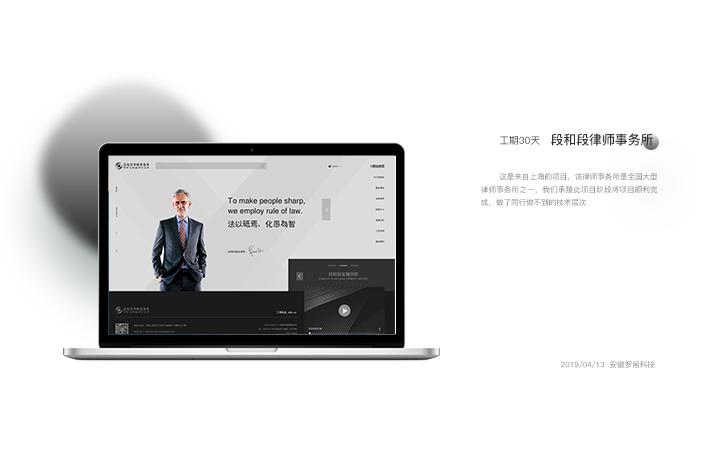 网站建设 网站开发  企业网站 手机网站 门户网站 网站设计