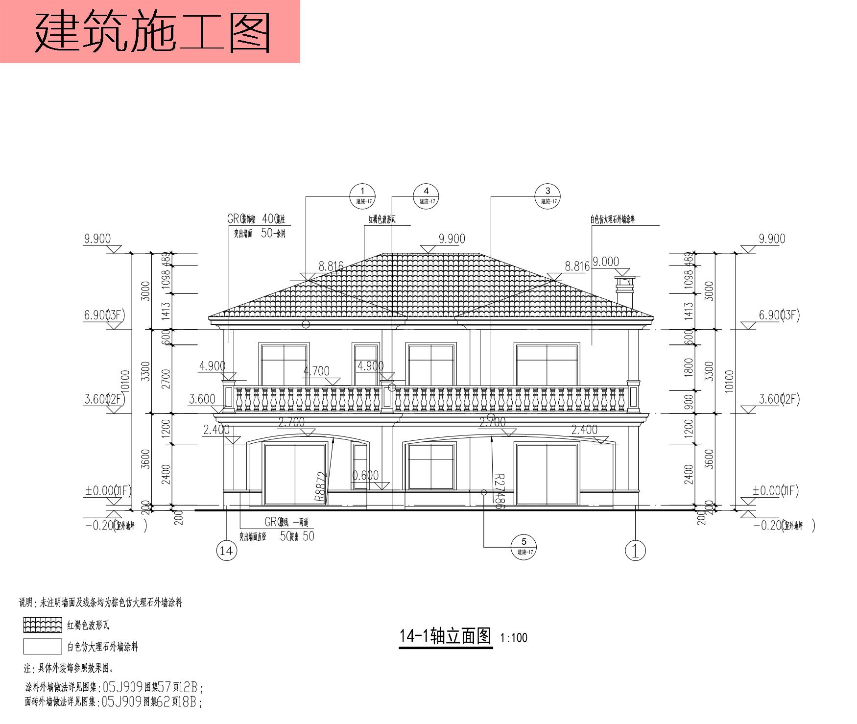 别墅设计自建房设计民宿设计平面方案设计北京地区提供现场服务