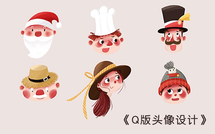 插画,吉祥物设计,漫画,卡通形象,Q版,动漫,表情包,动画