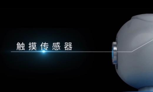 产品宣传片——尔朵智能机器人