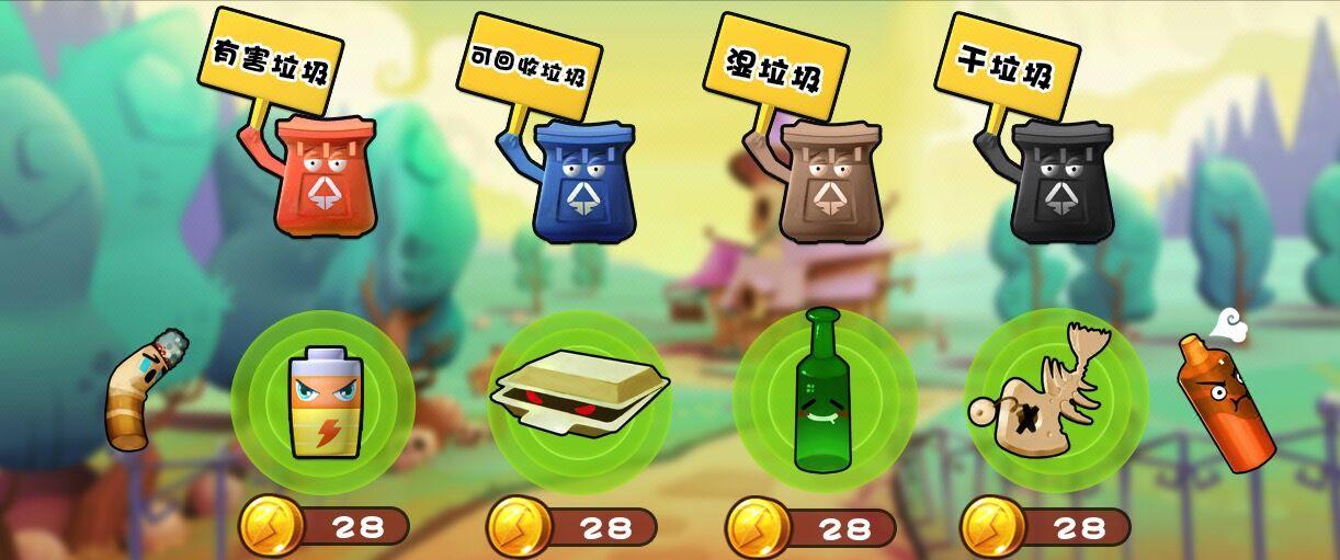 【十年经验】游戏UI设计ui界面设计小游戏美术H5ui吉祥物