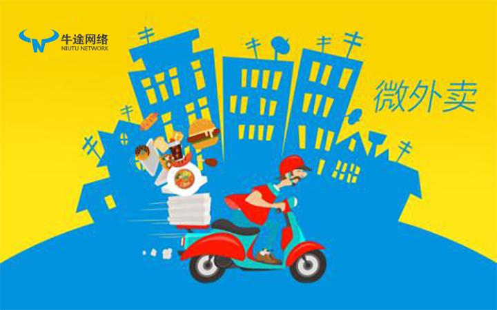 微信公众号开发微信网站建设 微信商城公众号