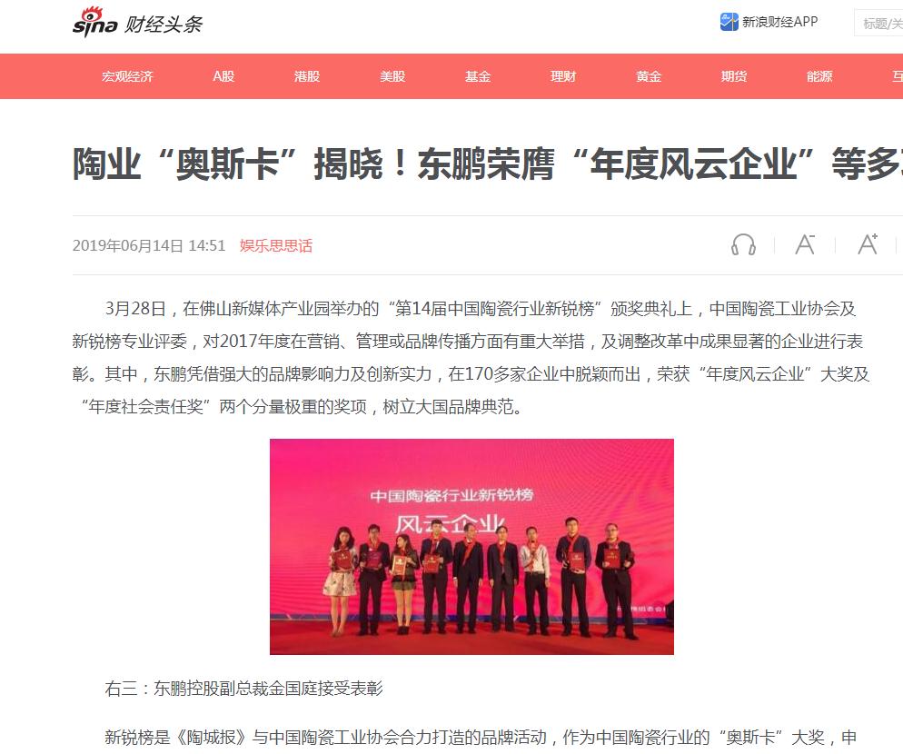 品牌整合营销中国五大门户新浪网易搜狐凤凰腾讯5篇特价