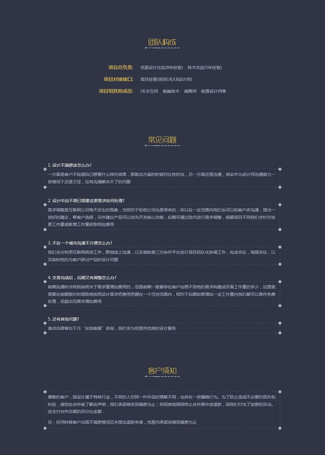_Q版/日韩二次元/欧美/中国风现代可爱/萌系游戏美术UI界面8