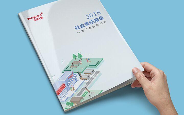 高铁动车飞机阅读刊物社科艺术外文杂志能源化工机械杂志广告设计