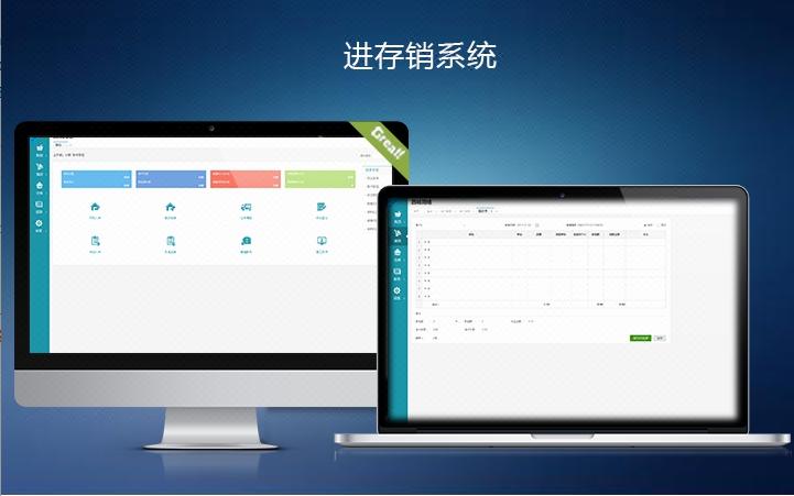 北京软件开发|OA SAAS ERP CRM 功能开发|系统