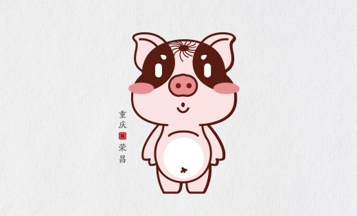 荣昌旅游吉祥物设计