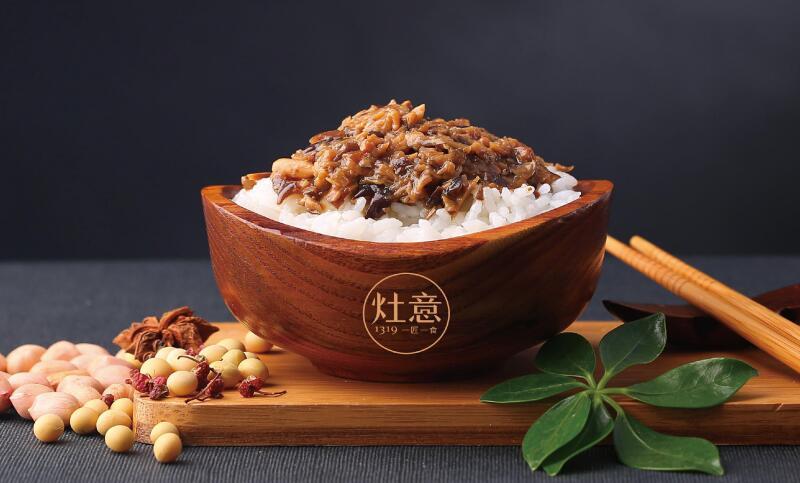 灶意——餐饮品牌VI设计