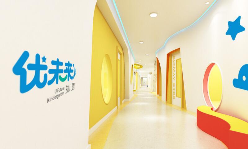 优未来——幼儿园品牌LOGO设计